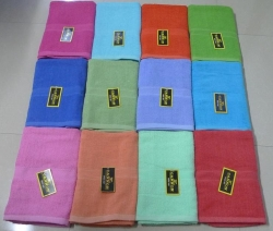 Cannon Cotton Solid Color Terry Bath Towel With Dobby 12 Colors